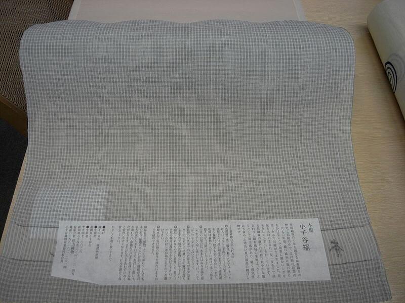 (画像出典:https://ja.wikipedia.org/wiki/小千谷縮)