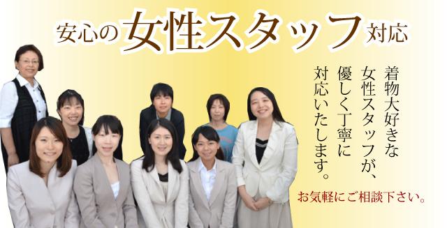 菊乃屋の女性スタッフ