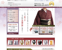 着物エイブイ.com公式サイト
