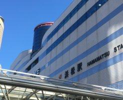 静岡県浜松市にある浜松駅