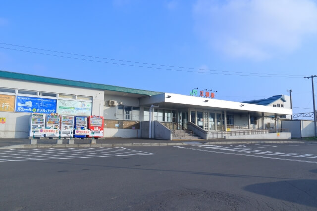 江別市にある駅