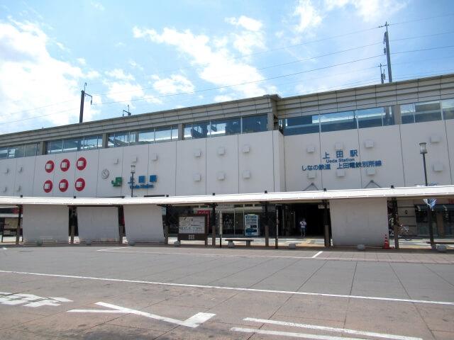 上田市の駅前周辺