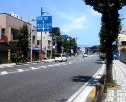 横須賀市の街並み